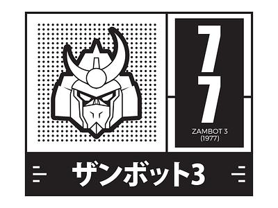 Zambot 3 Robo 1977 robot mecha mech manga japan anime