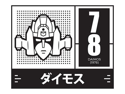 Daimos robo 1978 robot mecha mech manga japan anime