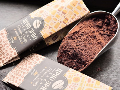 Crno Zrno - Coffee package packaging design