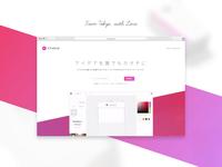 STUDIO Landing Page