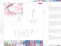 Morisawa Font x STUDIO