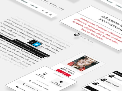 L'europeo UI Details classic minimal flat clean collection magazine article reading responsive ui