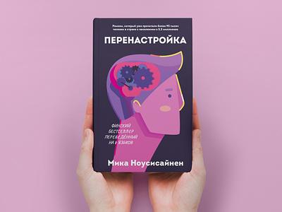Book Cover graphic design coverbook cover book branding design vector illustration designcover bookdesign