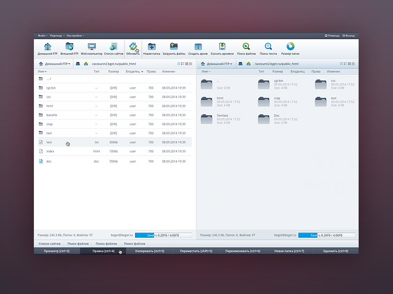 file manager sprutio icons window ui manager file