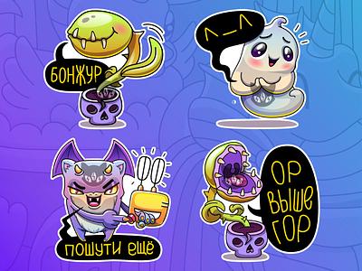 Creepy cuties cute animals cute art creepy telegram character illustration sticker design stickers sticker