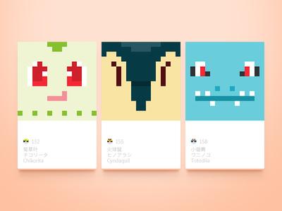 Pixel Pokemon - Gen 2