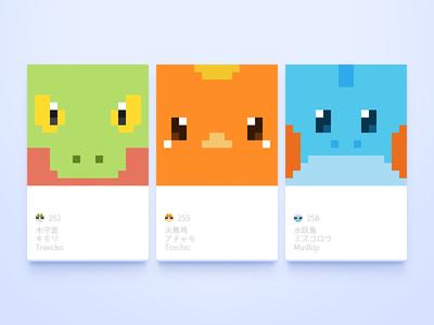 Pixel Pokemon - Gen 3
