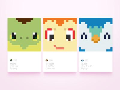 Pixel Pokemon - Gen 4