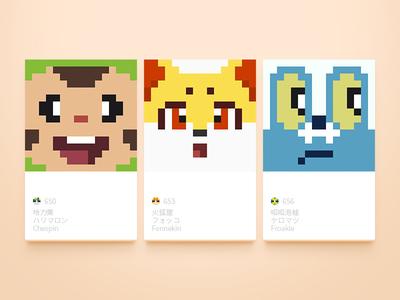 Pixel Pokemon - Gen 6