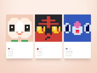 Pixel Pokemon - Gen 7