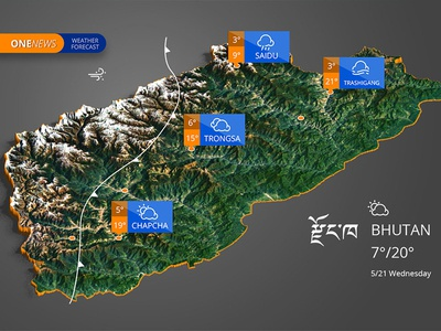 Weather Map of Bhutan - 3D Map Generator Atlas bhutan weather heightmap generator map plugin photoshop 3d