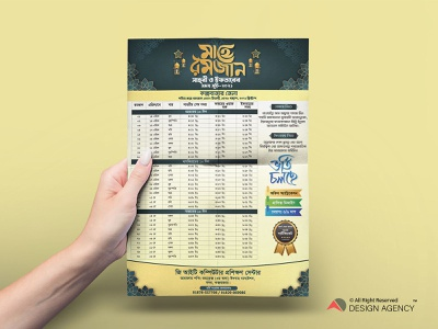 Ramadan calendar 2021 - Sehri & Iftar time cod print print design iftar time 2021 iftar time 2021 sehri time 2021 sehri time 2021 2021 calendar 2021 design agency