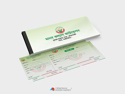Money Receive book for Human Welfare Foundation bangla design pod print design graphicdesign cheque book cheque book design agency money receive book money receive book