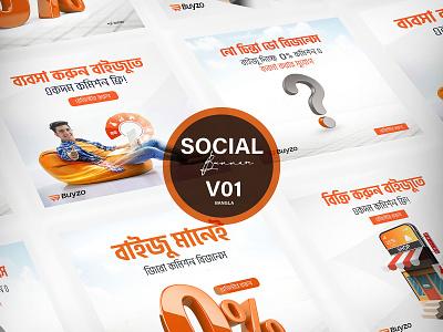 Social Media Design Bundle for Buyzo trendy social media design bundle design social media bundle design agency adobe illustrator adobe photoshop banner social media design social media branding graphic design