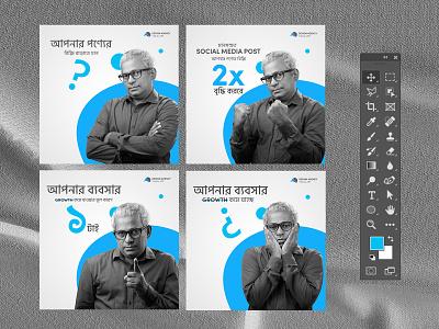 Business advertising social media post design instagram post design poster design banner design e-commerce social media design facebook post design ads post design bangla social media design business advertising branding social media design graphic design design agency