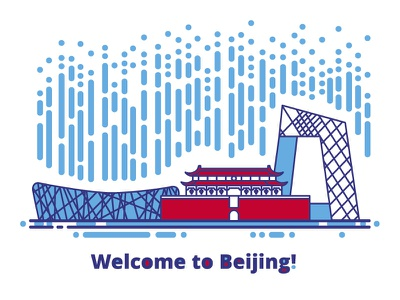 Welcome to Beijing! nest house building china asia beijing city