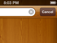 Wooden Search Bar