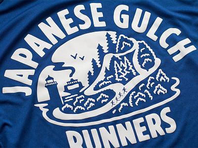Japanese Gulch lighthouse outdoors sports running landscape tee t-shirt lockup badge illustration logo
