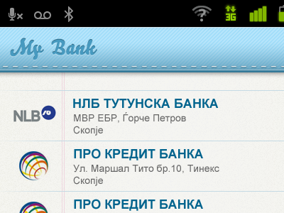 Android App UI android app application ui user interface mobile bank list