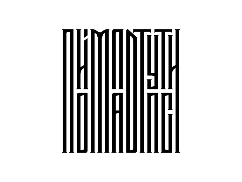 Lettering 1.2 caligraphy illustrator type logo fishing lettering