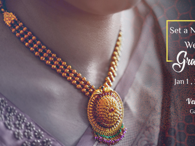 01   Poster  Jewellery app web branding design