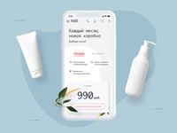Concept Mobile Site for NewBeautyBox