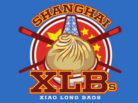 Food Sport Logo Series: Shanghai Xiao Long Baos