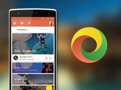 ICQ Redesign - Mail.ru Contest