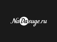 NaDasuge.ru