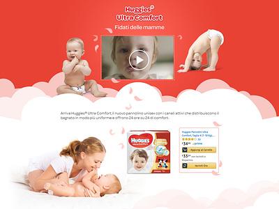 Huggies Ultra Comfort Advert concept ultra comfort advertisement design baby ux