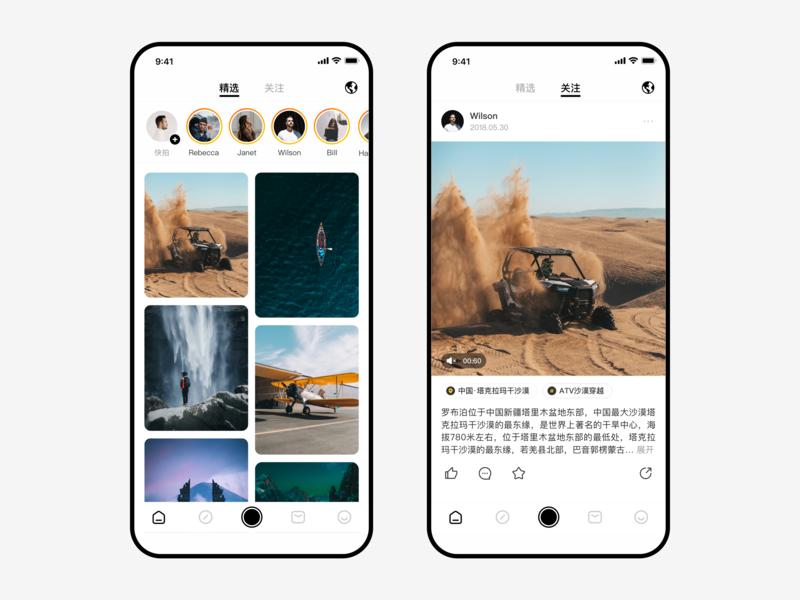 Video display travel app video ux ui