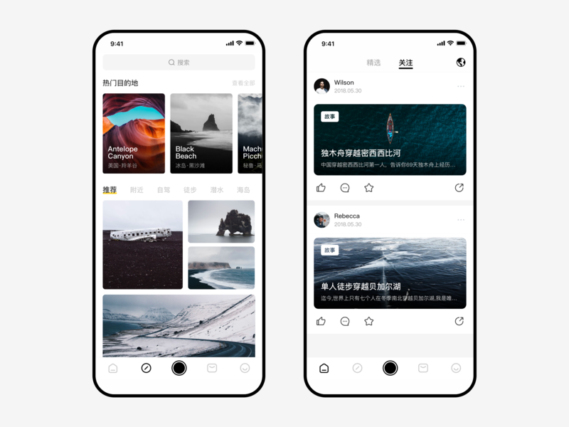 Explore travel outdoor app design ux ui
