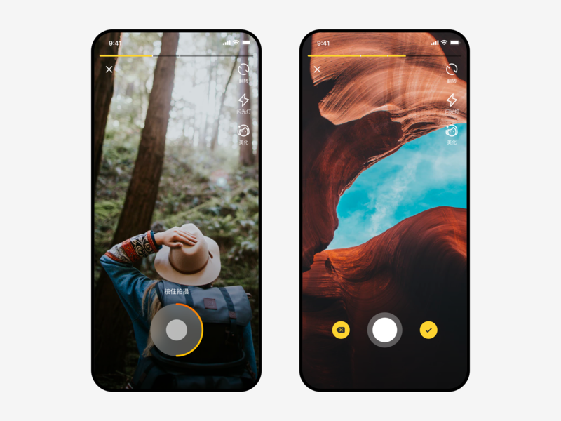 SnapVideo discovery app design travel ux ui