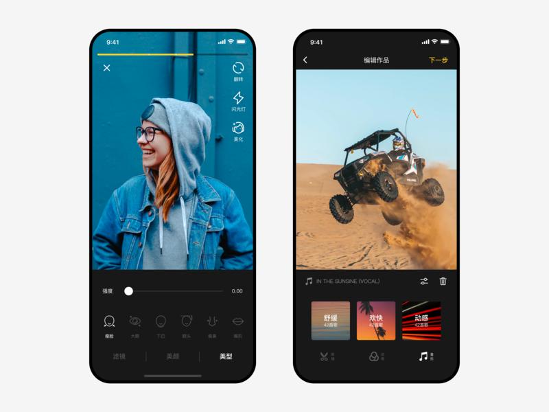 Video Edit edit video travel app design ux ui