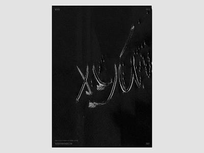 P012 illustration bw poster print design hui word practice