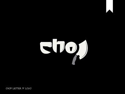 Chop Letter 'P' Logo Concept flat logo template resalable letter logo dagger knife abstract logotype minimalist premade modern sketch creative logo design minimal