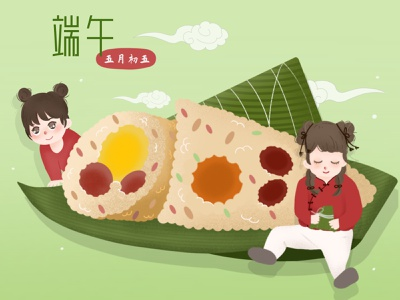 Dragon Boat Festival traditional colorful procreate green cute chinesefood food twogirls dragonboatfestival ricedumpling zongzi chinese culture illustration digitalart