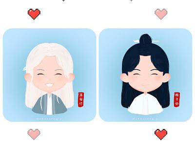 Word of Honor 山河令 word of honor 山河令 wordofhonor avatars cute illustration colorful digitalart