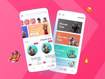 Home & Categories  |  🎁 Toys Store sketch free freebies freebie illustration kids parent warpinng ecommerce