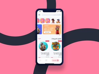 Home Screen | 🎁 Toys Store