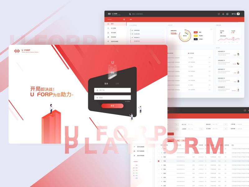 PC platform app ui