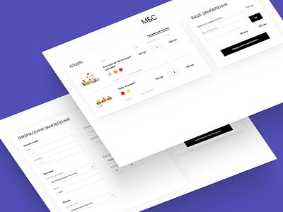 Комерційний сайт (E-Commerce design concept) ecommerce design ecommerce minimal web ux ui design