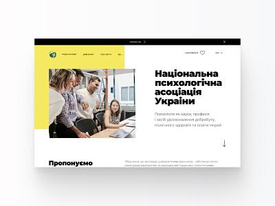 Redesign website for National Psychological Association minimal geometic vector typography illustration concept ux ui web design