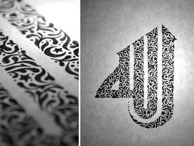 Allah in Arabic arabic script arabic floral hand drawn flourishes allah islam calligraphy typography kufi kufic kufic script