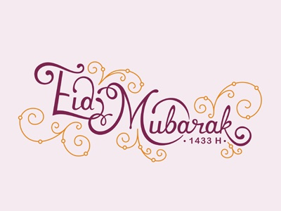 Eid Mubarak 1433 H eid mubarak eid festival blessed day celebration lettering hand drawn typography