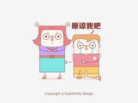 Mr.Jian&Ms.Jiao——Forgive me