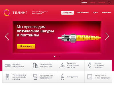 Teling Home website header icons banner slider navigation red ruby yellow button