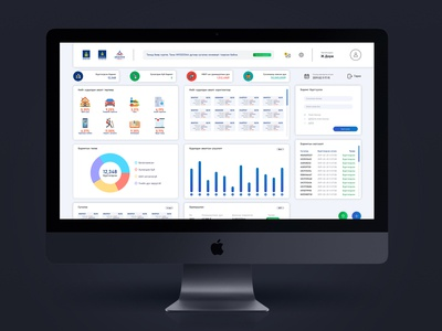 EBarimt | Dashboard