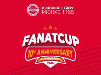 Fanat Cup | Байерн Мюнхэн | Poster Design