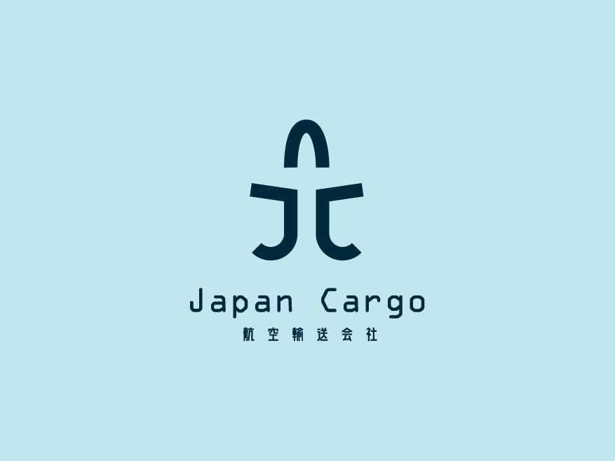 Japan Cargo negative space minimal logo japan airplane logo logo concept logo design logo